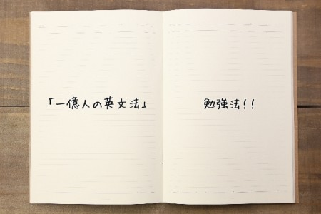 参考書 (3)