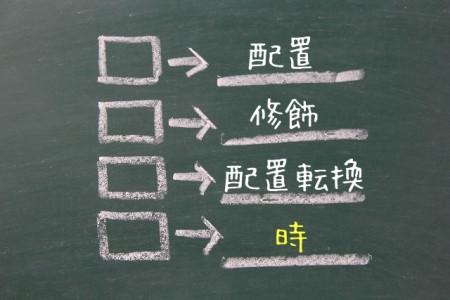 文法 (1)
