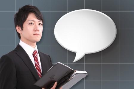 英会話 (2)
