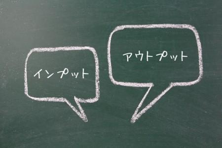 英語 (5)