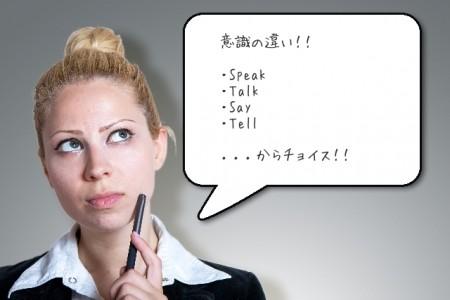 基本動詞 (3)