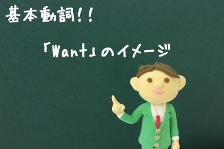 基本動詞 (5)