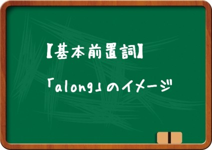 前置詞 (4)