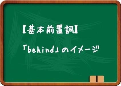 前置詞 (2)