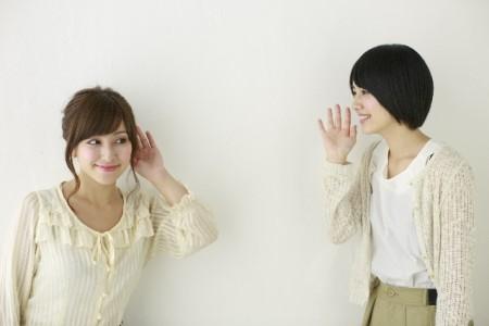 悩み (3)