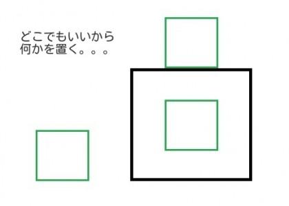 put (5)