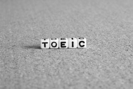 TOEIC (3)